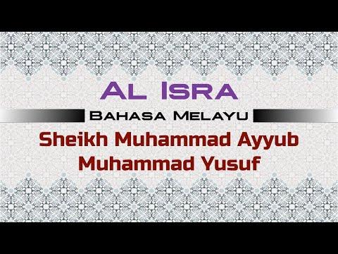 Al Quran - Surah Al Isra - Terjemahan Bahasa Melayu