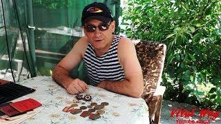 Ордена и медали деда - село Молодёжное