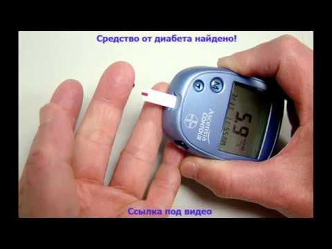 Se puede comer yogur con la diabetes