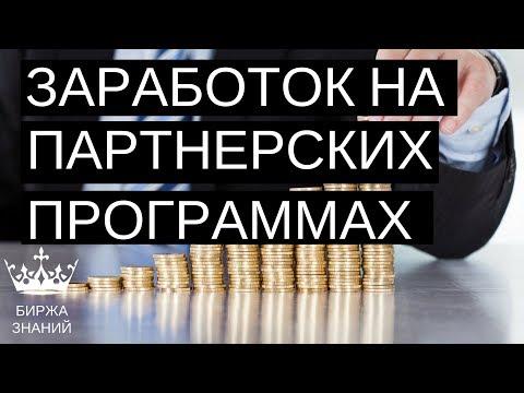 Как заработать деньги через paypal