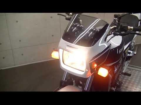 ZRX1100/カワサキ 1100cc 神奈川県 リバースオート相模原