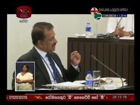Rupavahini 8.00pm Sinhala News | 2019-05-29