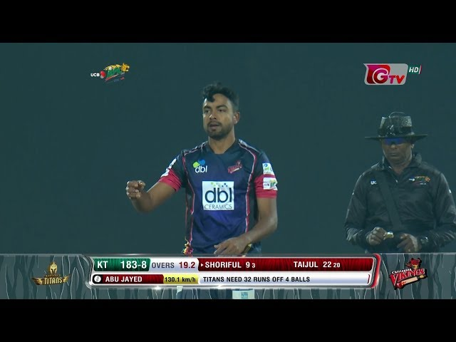 Abu Jayed's 3 Wickets Against Khulna Titans | 22nd Match | Edition 6 | BPL 2019