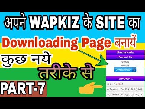 Wapkiz Download Site