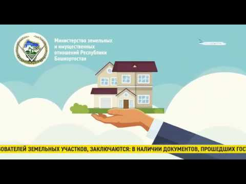 Обязанности собственников и пользователей земельных участников