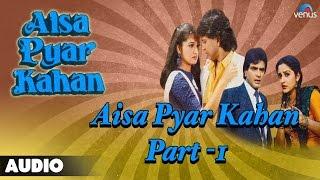 Aisa Pyar Kahan Part -1 Full Audio Song   Jeetendra