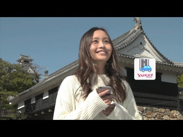 Yahoo! JAPAN 人財採用「高知編」15秒