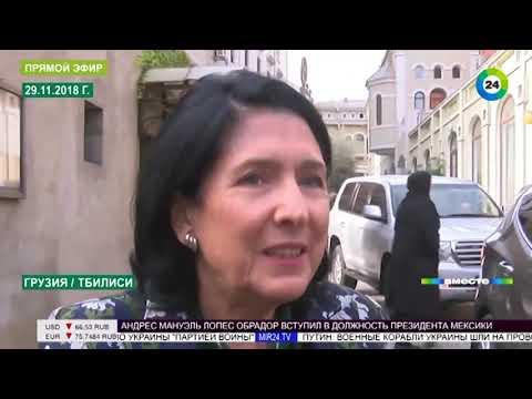 Грузия. Возвращение Саакашвили отложено на неопределенный срок (видео)