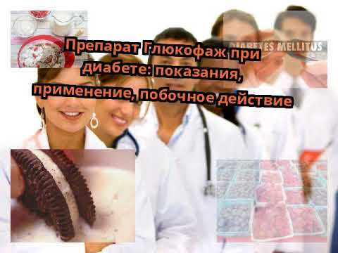 Гипергликемическая кома расчет инсулина