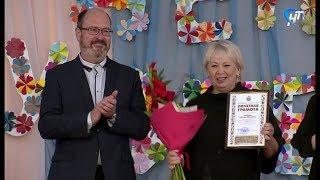 «Акрон» награждает лучших учителей химии и биологии