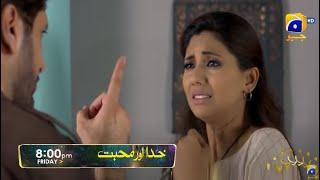 Khuda Aur Muhabbat Full Episode 37   Feroze Khan And Iqra Aziz Best Drama Scene Khuda aur Muhabbat
