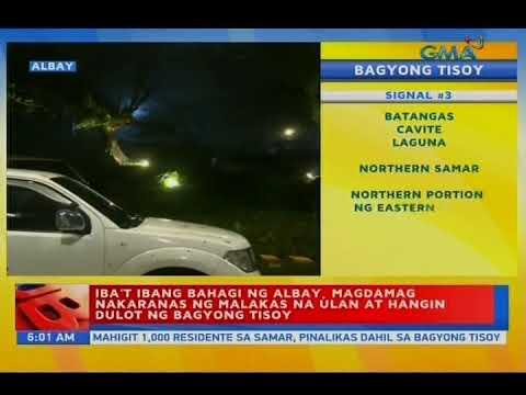 [GMA]  UB: Iba't ibang bahagi ng Albay, magdamag nakaranas ng malakas na ulan at hangin