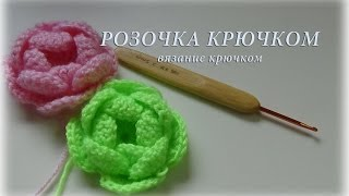 Розочка крючком - вязание крючком #счастливая_рукодельница\Rose hook