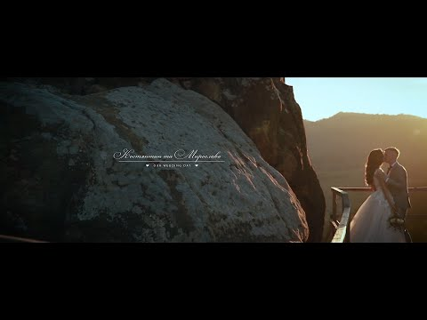 SUMMER STUDIO production | 4K, відео 7