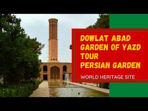 Dowlat Abad Garden of Yazd tour - Persian Garden[WORLD HERITAGE]