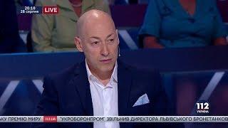Спор Гордона с Карасевым о договоре о дружбе и сотрудничестве с Россией