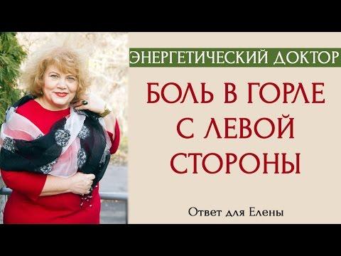 Лечение позвоночника и суставов на северном кавказе