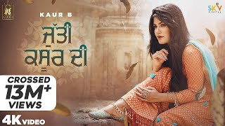 Jutti Kasur Di (Full Video) Kaur B | Sajjan Adeeb | Laddi Gill | Jeona&Jogi | New Punjabi Songs 2020 - Download this Video in MP3, M4A, WEBM, MP4, 3GP