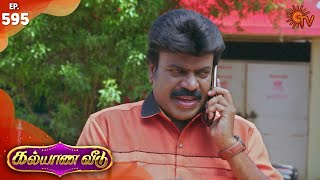 Kalyana Veedu - Episode 595 | 27th March 2020 | Sun TV Serial | Tamil Serial
