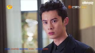 [MV] 星星数流星 Stars Counting Shooting Stars - Connor Leong (流星花園 Meteor Garden 2018 OST)