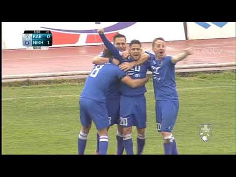 Football League: ΚΑΒΑΛΑ – ΝΙΚΗ ΒΟΛΟΥ   | ΓΚΟΛ 0-1 | 08/03/2020 | ΕΡΤ