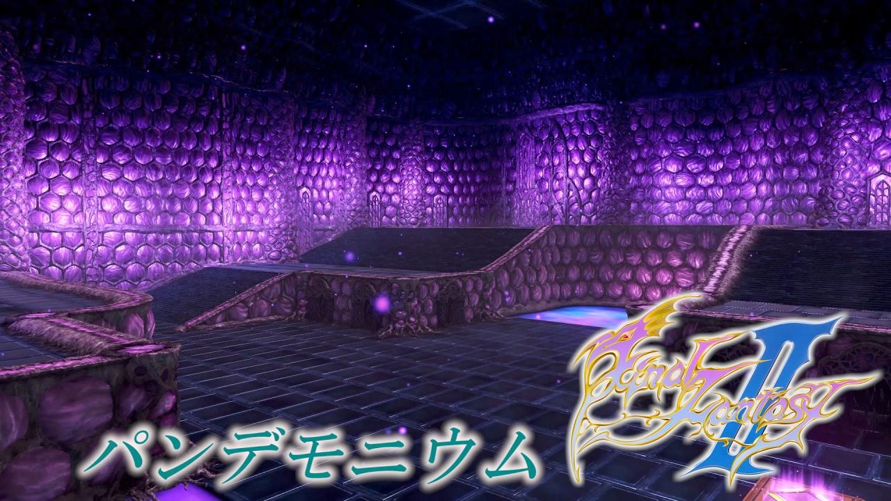 Dissidia Final Fantasy - Pandemonium