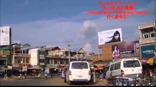 preview picture of video 'October 28,2012 Motorcycle Touring in Cambodia, Skun city from Phnom Pehn to Kampong Thom ,Skun近辺の風景'