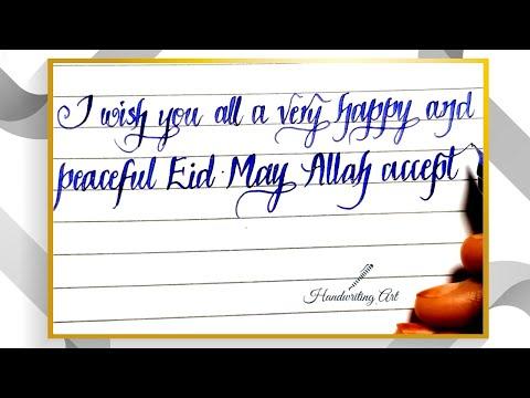 , title : 'Eid  mubarak quotes | Eid mubarak wishes 2020 | best beautiful handwriting'
