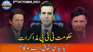 Center Stage With Rehman Azhar | 2 October 2021 | Express News | IG1H