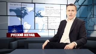 Зачем Крым нужен России. Только факты, без лирики.(РУССКИЙ ВЗГЛЯД #25)