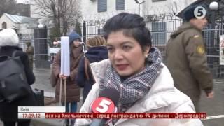 Украина. Новости. Донбасс. война. 25-11-2016.  17h00.  5 Канал