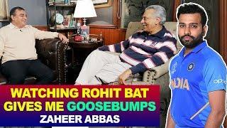 Watching Rohit Bat is Pure Bliss: Zaheer Abbas Interview | Rohit Sharma, Virat Kohli | Waheed Khan