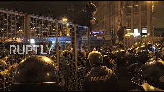 Ukraine: Violence breaks out as police and protesters face-off on Maidan anniversary