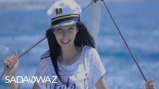 Myahri - Bu Ýaz (Official Video)