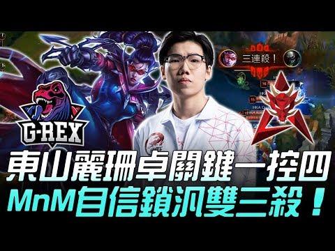 GRX vs HKA 東山麗珊卓關鍵一控四 MnM自信鎖汎雙三殺!Game 3
