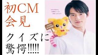 mqdefault - 【中学聖日記】岡田健史くんの初CM会見で初々しさ全開!!!