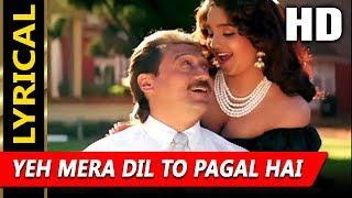 Yeh Mera Dil To Pagal Hai With Lyrics   SP   - YouTube