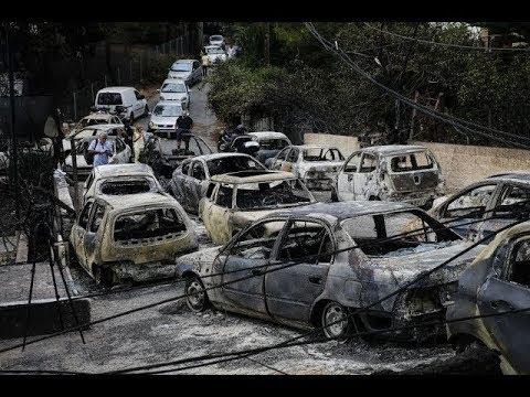 ` Применение оружия   пожары в США  Калифорнии уничтожили целый город  Forest fires in California