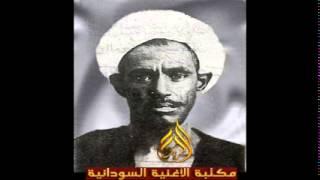 تحميل اغاني تيه واتاكا - مبارك حسن بركات وود الرضي مع رمية MP3