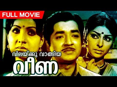 Superhit Malayalam Old Movie | Vilakku Vangiya Veena | Full Movie | Ft.Prem Nazir, Sharada