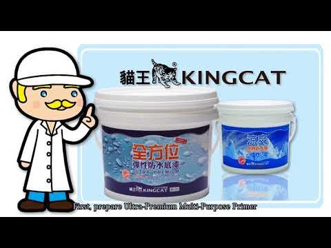 Sơn Kingcat Paint - Phương Thức Thi Công Sơn Chống Thấm & Cách Nhiệt