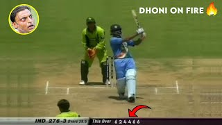 India vs Pakistan 2nd ODI 2005 Highlights | MS DHONI 148 Match | Dhoni 1st ODI Century