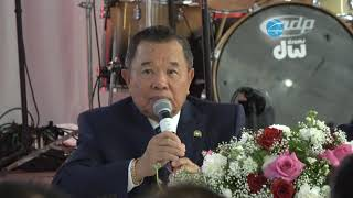 Hmong Report: Lao General Assembly Nov 19 2017