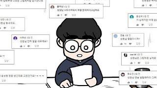 [스튜디오 장삐쭈] Q&A