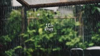 3 Hour Long | Piano Music & Rain Sounds | Audiovisual ASMR |