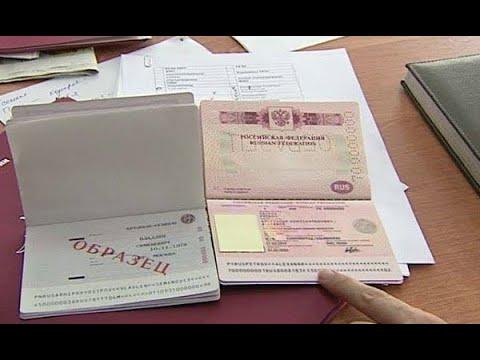 Штраф за просроченный паспортв 2021 году