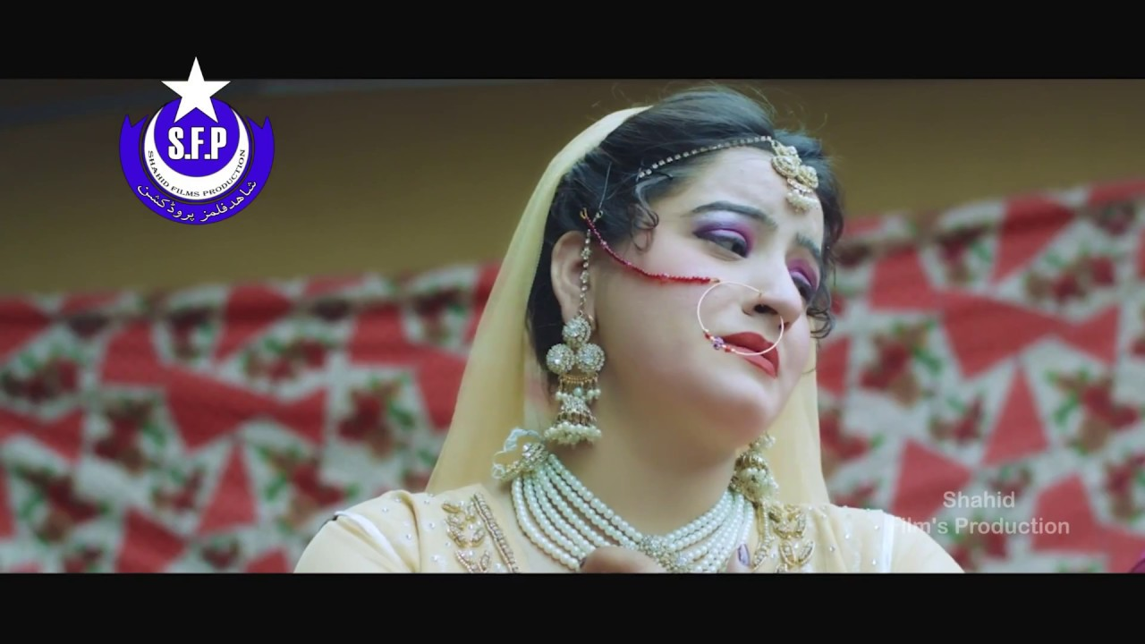 Pashto New Film Songs 2017 Badala Tappi Ya Qurban - Pashto HD 4k film Duskhushi Ba Mani