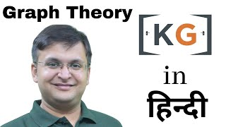 Part-1| Introduction to Graph Theory in Discrete Mathematics in hindi basics concepts fundamentals