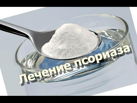 Гепатит с сдать анализ пермь