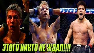ДИЛЛАШОУ ПРОТИВ СЕХУДО! ОБЗОР UFC!
